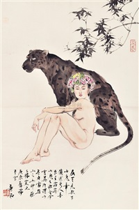 山鬼 by xiao he
