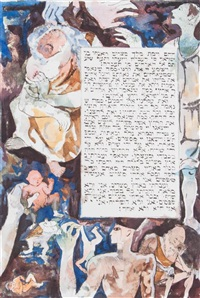 untitled from haggadah for passover by ben shahn