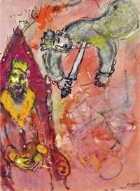 la mort de saul by marc chagall