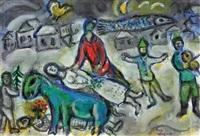 fête au village by marc chagall