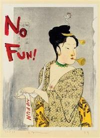1999 no fun 32/50 by yoshitomo nara