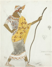 costume design for the shepherd in daphnis and chloé by leon bakst