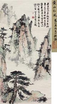 黄山松风 by xue huishan