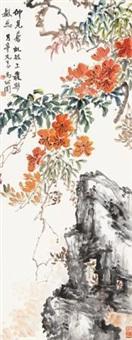 苍虬凌霄 by ma wanli