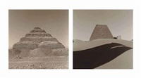saqqara ii, dynasty iii (2 works) by lynn davis