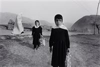 afghanistan by iva zimova