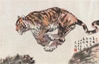 虎啸图 by liu boshu