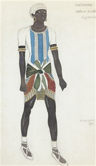 costume design for nijinsky as the slave in cleopatra by leon bakst
