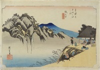 sakanoshita, voyageurs à la maison de thé dans la montagne, oban yoko-e (from 53 stations du tokaido) by ando hiroshige