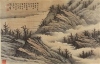 山中云海 镜片 纸本 by huang junbi