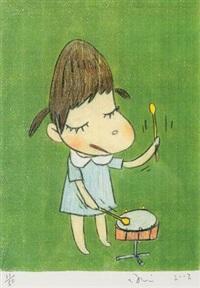 2002 打鼓 11/50 by yoshitomo nara