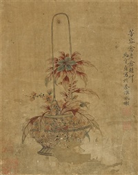 flower basket by ma shouzhen