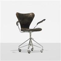 severner armchair, model 3217 by arne jacobsen