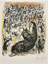 jeremiah, 1980 by marc chagall