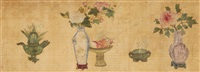 flowers, fruits and ritual bronze vessels by ma shouzhen
