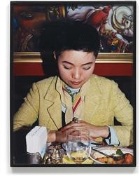 yuko, tokyo from empty heaven by paul graham