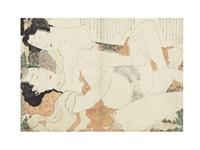 shunga hukujyuso by katsushika hokusai