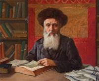 rabbiner by max sandor