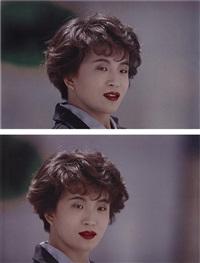 tokuyo yamada, hair designer, shinbiyo shuppan co., ltda... (+ tokuyo yamada, hair designer, shinbiyo shuppan co., ltd, minami-aoyama...; 2 works) by christopher williams