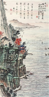 landscape by zhou huaimin, qi gong and cheng liang