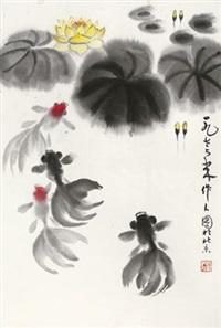 池塘金鱼 by wu zuoren