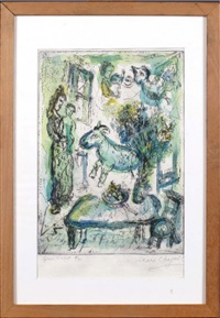 intérieur by marc chagall