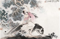 山鬼 (figure) by gu bingxin