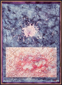 hallac-ı mansur series last prints cannot be destroyed by erol akyavas