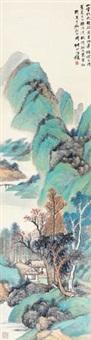 秋风染霜 by wang kun