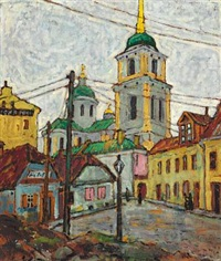 view from ausros vartu street with the orthodox church of the holy spirit in vilnius by albert aereboe