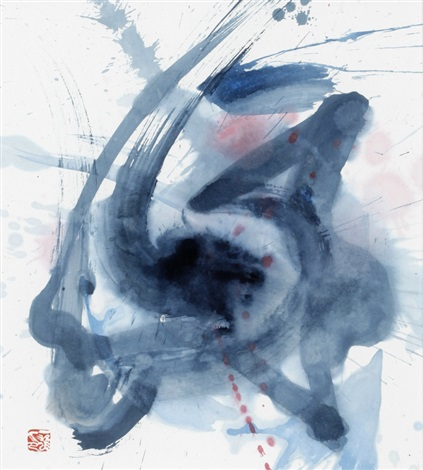 ai e by kazuo shiraga