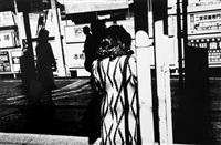 street scene by daido moriyama
