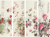 flower and bird (+ 3 others; 4 works) by aixinjueluo yue