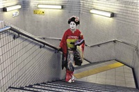 geisha in subway, kyoto, japan by steve mccurry