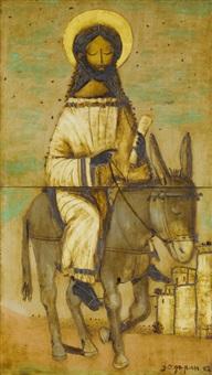 einzug jesu in jerusalem by alexander zadorin