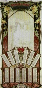 imprimerie breger et javal by marcellin auzolle