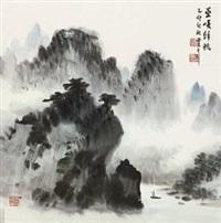 巫峡归帆 by huang junbi