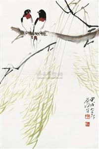 柳燕 by li daoxi