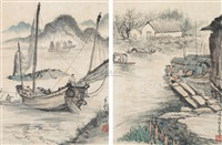 山村渡头 (2 works) by ma cihang