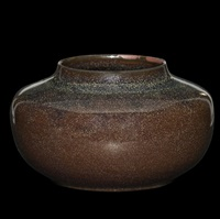 squat vessel by grand feu art pottery