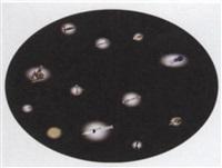 space invaders by david byrne