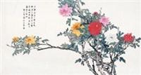 牡丹 (peonies) by chen zhongwen