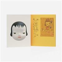 angry girl by yoshitomo nara
