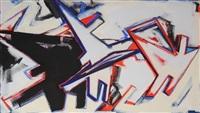 defiant by dennis john ashbaugh