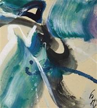 emerald by kazuo shiraga