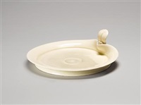 creamware platter with handle by takeshi yasuda
