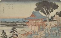 shiba atagoyama (tempelanlage mit blühenden kirschbäumen. aus der serie toto meisho (oban) by ando hiroshige