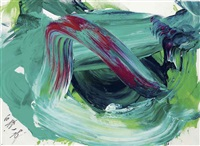 viviparity by kazuo shiraga