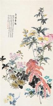 花卉 by gj, psn, zyg, lsp, yws, wsy, qyh, ydh, ywd, and hbh