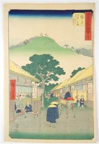 oban tate-e, série des 53 stations du tokaido, station 21, mariko. dans ces boutiques, on vend la soupe de tororo, produit célèbre de mariko by ando hiroshige